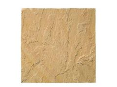 Global Stone - Sandstone Buff Brown - Individual - 570 x 570mm