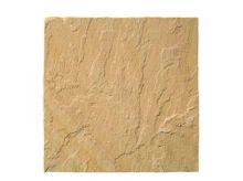 Global Stone - Sandstone Buff Brown - Individual - 570 x 570mm